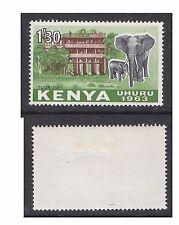 Kenya 1963 1s 30 Tourism (SG 10) (mm)