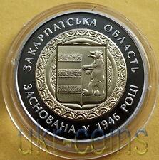 2016 Ukraine Bimetal coin Zakarpattia Oblast 5 hryvnia UNC Western region 5 UAH