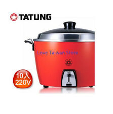 NEW TATUNG TAC-10L-DV2R (TAC-10L-SV2) 10  CUP Rice Cooker Pot AC 220V - Red