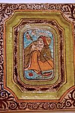 LARGE ANTIQUE 19th Century QAJAR GLAZED TILE DERVISH PERSIAN ISLAMIC Dervish