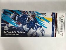 TORONTO MAPLE LEAFS VS DETROIT RED WINGS MARCH 24, 2018 TICKET STUB