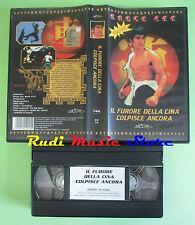 VHS film IL FURORE DELLA CINA COLPISCE ANCORA Bruce Lee LEGOCART (F63) no dvd