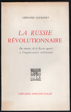 Grégoire ALEXINSKY. La Russie révolutionnaire. Librairie Armand Colin, 1947.
