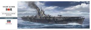 JUNYO - 1:350 IJN Aircraft Carrier by Hasegawa