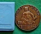 Medal desktop Volgograd Stalingrad USSR Russia