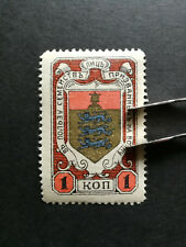 Russia,old charity stamp WW I Reval,1 Kop MNH