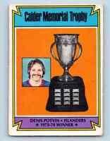 1974-75 O-Pee-Chee Calder Memorial Trophy #252