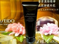 """*Shiseido Future Solution LX Extra Rich Cleansing Foam◆☾15ml☽◆~✰☾""""FREE POST!""""☽✰"""