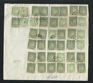 1977 Pakistan Savings 2 Different 40 Revenue Stamps on Used Paper