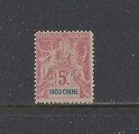 INDO-CHINA - 21 - MH - 1896 - NAVIGATION AND COMMERCE