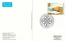 (11813) GB Air Card PHQ FDC 52d Giants Causeway National Trust Antrim July 1994
