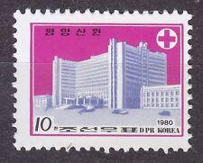 KOREA Pn. 1980 MNH** SC#1955 stamp, Maternity Hospital - Red Cross.