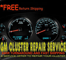 GM Chevy Speedometer Instrument Gauge Cluster LCD SCREEN DISPLAY Repair Service