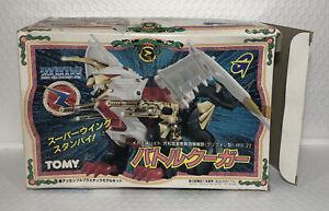 VTG Tomy 1990 Zoids Battle Cougar Assembled Model Kit 1/72 Scale w/Bonus