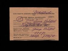 Germany USSR Wehrmacht G Bröffel POW In Russia Censor 1947 Card #9 5i