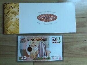 UNC Monetary Authority Of Singapore Commemorative Dollar Note $25 + folder