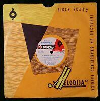 "Leonid Kogan - Souvenir Of Florence, 1962, 10"" Extra Rare, Cello, viola, violin"