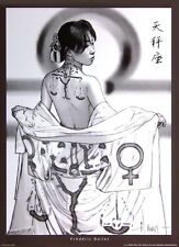 Affiche BD BOILET Balance 50x70 cm