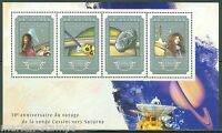 GUINEA 2014 10th  ANNIVERSARY OF CASSINI'S VOYAGE TO SATURN  SHEET   MINT NH