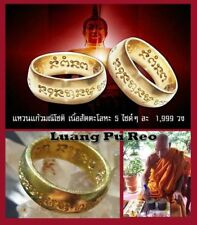 Thai Amulet Charming Ring Kaeo Mani Chot (Satta) Strong Power Lp Reo Wat Nong No