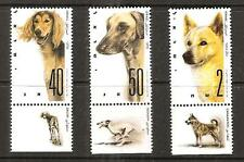 Israel # 965-967 Mnh Dogs. World Dog Show. Saluki, Sloughi, Canaan.