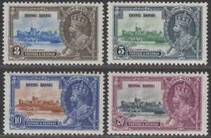 Hong Kong 1935 KGV Silver Jubilee Set Mint SG133-136 cat £55