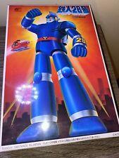 1:100 Scale Tetsujin 28 Hero Robot Series Plastic Model 6781405 from JAPAN MINT