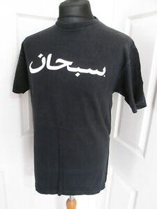 """SUPREME BLACK Tee / T-Shirt / Top  Size L / Pit to Pit 21""""   J"""