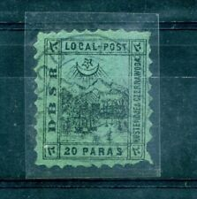 1867 TURCHIA Local Post Danube & Black Sea Railway - DBSR 20 paras/ Annullato