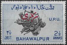 More details for bahawalpur 1949 sg o31b 2½a black & blue upu official p17½ x 17   fine used