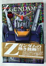 MOBILE SUIT Z-GUNDAM FILM BOOK SERIES 1 PART 1 Bandai 1999 ANIME OAV ARTBOOK