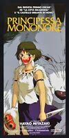 Cartel El Princesa Mononoke Ghibli Miyazaki Tokuma Yohikazu Mera Película N01