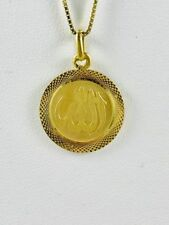 18K Yellow Gold Round ''ALLAH'' Arabic Pendant with 18K Chain