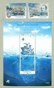 PORTUGAL 2021 THE DISCOVERY OF ANTARCTICA * 2 STAMPS + 1 BLOCK MNH