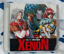 Xenon Mugen no Shitai 1997 PC Game C's Ware Visual Novel R18+ Japanese