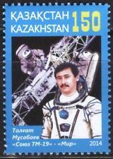 2015. Kazakhstan. Talgat Musabayev's first spaceflight. Sc.730. MNH.Stamp