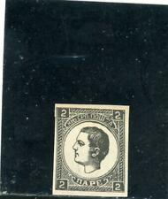 Serbia 1872 Scott# 26 mint og hinged