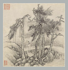 Chinese Art Reproduction: Landscape Album: Wu Li, Print #2 - Fine Art Print