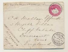 """EGYPT TO UK 1897 """"ARMY OF OCCUPATION"""" 5m ENVELOPE, MINET-EL-BASSAL OAS COVER"""