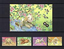 China Hong Kong 2018-1 狗年 New Year of Dog Stamp + S/S zodiac