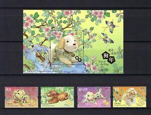 China Hong Kong 2018-1 狗年 New Year of Dog Stamp set Zodiac