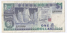 New listing Singapore 1 dollar (Nd) 1987