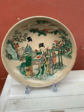 Antique Chinese Famille Rose Porcelain Crackle Glazed Plate Two Ladies 19C ?
