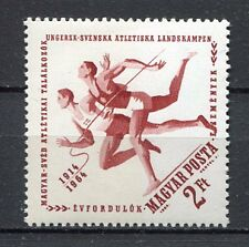 32198) HUNGARY 1964 MNH** Athletics 1v Scott# 1595