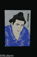 ポストカード Carte postale japonaise - Sumo KOTO-OSHU - Made in Japan