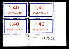 FRANCE TIMBRE FICTIF F206 ** MNH, coin daté 6.10.76, TB