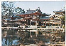 "*Postcard-""Hoodo (Phoenix Hall) of Uji Byodoin- (#290)"