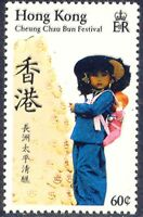 HONG KONG 1989 Cheung Chau Bun Festival 60 C. girls very fine U/M ERROR/VARIETY