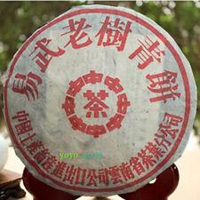 22 years old Bulang Mountain Yiwu Old Tree Aged Raw Puer Pu-erh Cake 357g