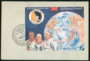 Mayfairstamps Yemen 1970s Apollo XII Souvenir Sheet Space Cover wwo38103